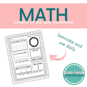 Number of the Day Worksheet by Third Grade Greatness   TpT