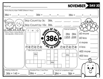 Number of the Day Worksheet Series for November