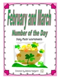 Number of the Day:Daily Math Worksheets {February and Marc
