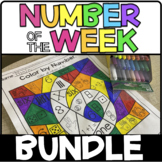 Number of the Week Bundle | Back to School Activities
