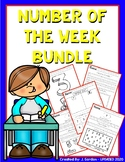 Number of the Week Bundle: Numbers 1-10 - Number Worksheets/Printables