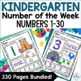 Pre-Kindergarten Math Number Sense Numbers 1-30 Bundle