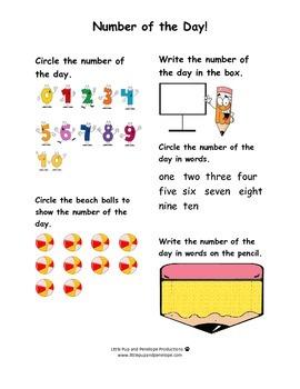 Number of the day - Kindergarten