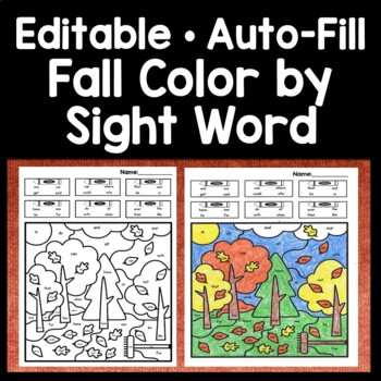 Color by Sight Word Fall and Sight Word Coloring Pages Fall {8 pages!}