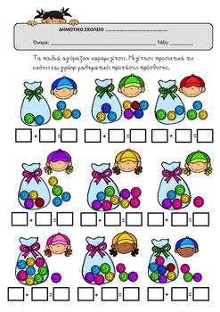 Numbers to ten Worksheets
