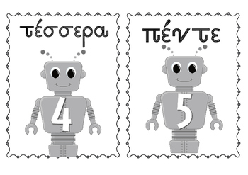 Numbers 0-10 (greek)