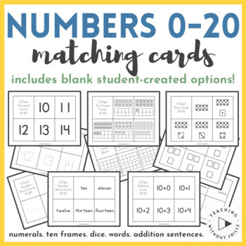 Numbers 0-20 Matching Cards with Blank Student-Created Options for Math Centers