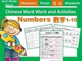Numbers 1-10: Chinese Word Work and Activities (Mandarin )