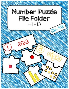 Numbers 1-10 Puzzle File Folder