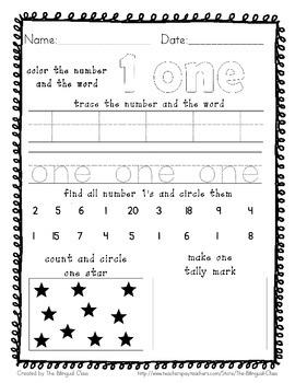 Numbers 1-20 English and Spanish bundle