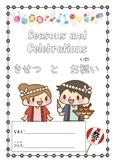 Numbers 1 - 2000 : Kanji, Hiragana, Romaji