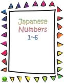 Numbers 1~6 in Japanese