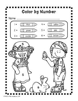 Numbers 1 to 10 Spring Worksheets