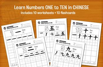 Numbers 1 to 10 in Chinese Worksheets & Flashcards - DIY Printable