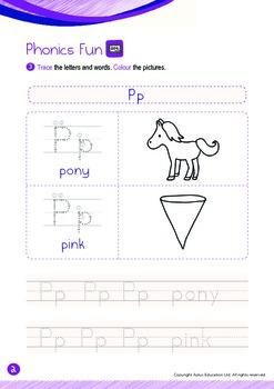 Numbers - 11 to 15 (III): Letter P - K2 (4 years old), Kindergarten
