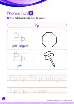 Numbers - 11 to 15 (IV): Letter P - K2 (4 years old), Kindergarten