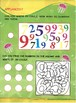 SpongeBob - Numbers 123 -  Complete Book