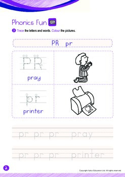 Numbers - 16 to 20 (IV): Blend PR - K2 (4 years old), Kindergarten