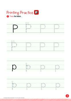 Numbers - 16,17,18,19,20 (III): Letter P - K1 (3 years old), Kindergarten