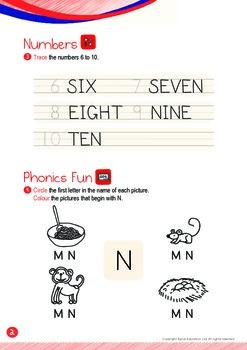 Numbers - 6,7,8,9,10 (I): Letter N - K1 (3 years old), Kindergarten