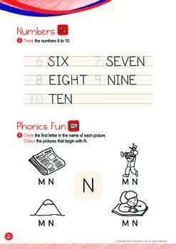 Numbers - 6,7,8,9,10 (II): Letter N - K1 (3 years old), Kindergarten