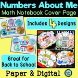 Math Interactive Notebook Cover Page | Get to Know You | P