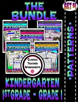Patterns Bundle - Learning Patterns - Set 1 - Kindergarten 1st Grade (Grade 1)