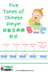 Numbers Colouring Sheets in Simplified Chinese(1-10)中文数字填色练习(1-10)