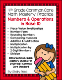 Numbers & Operations Bundle - 4th Grade Common Core Math -Spiral Bound HARD COPY