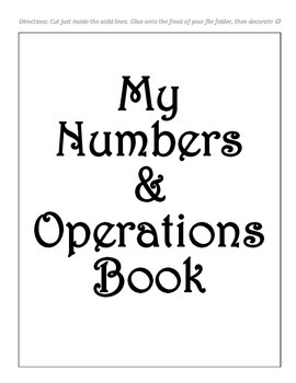 Numbers and Operations Foldable-filled Lap Book