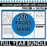 Second Grade Math Skill Checks | Full Year Bundle