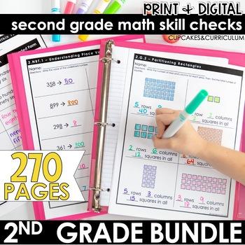 Second Grade Math Skill Checks | Full Year Bundle