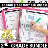 Second Grade Math Skill Checks   Full Year Bundle