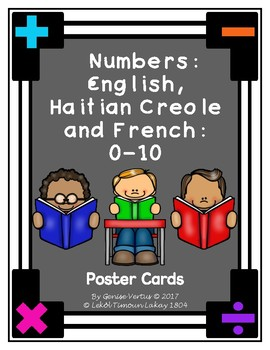 Numbers in English, Haitian Creole and French: 0-10 Poster Cards (Haiti) Set 2