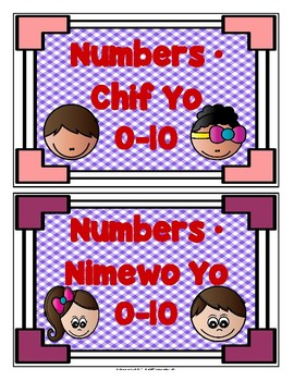 Numbers in English and Haitian Creole: 0-10 Poster Cards (Haiti) Set 3