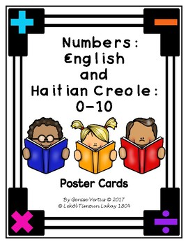 Numbers in English and Haitian Creole: 0-10 Poster Cards (Haiti) Set 1