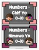 Numbers in English and Haitian Creole: 0-10 Poster Cards (Haiti) Set 2