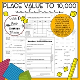 Numbers to 10,000 Place Value Printable Worksheets and  Study Guide