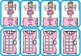 Toothy Tens Numbers to 10 Tens Frames Game
