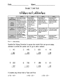 Numeracy Test Addition and Subtraction
