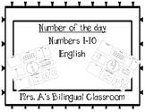 Numero del dia 1-10 (English)