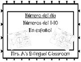 Numero del dia 1-10 (SPANISH)