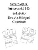 Numero del dia (SPANISH numbers 1-10)