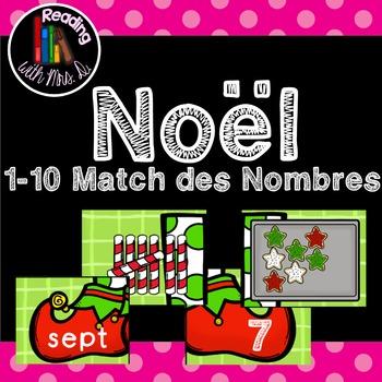 Noel 1-10 Match des Nombres (Christmas)