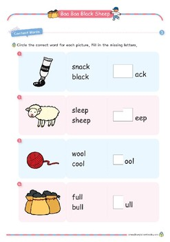 Nursery Rhyme Activities : Baa Baa Black Sheep *Printables