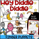 Nursery Rhyme Activities (Finger Puppets for Hey Diddle Diddle)