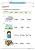 Nursery Rhyme Activities : Rain Rain Go Away *Printables