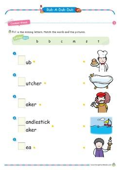 Nursery Rhyme Activities : Rub-A-Dub-Dub *Printables