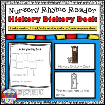 Reading Fluency Activity - Nursery Rhyme Reader: Hickory Dickory Dock