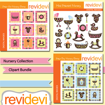 Nursery collection clip art bundle (baby shower clipart, home decor)